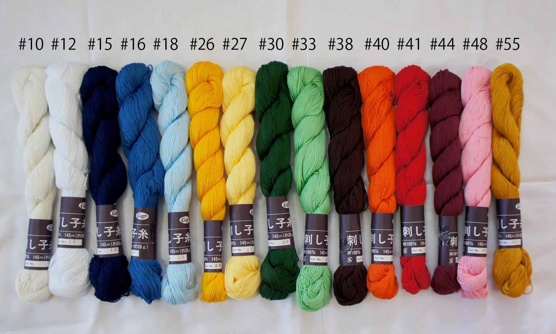 Sashiko Thread Mono Color