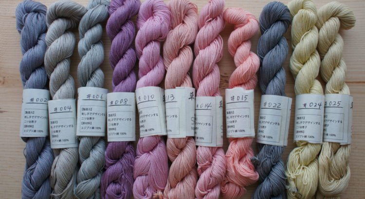 Natural Dye Sashiko Thread List