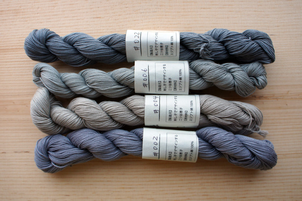Natural Dye Sashiko Thread List 2