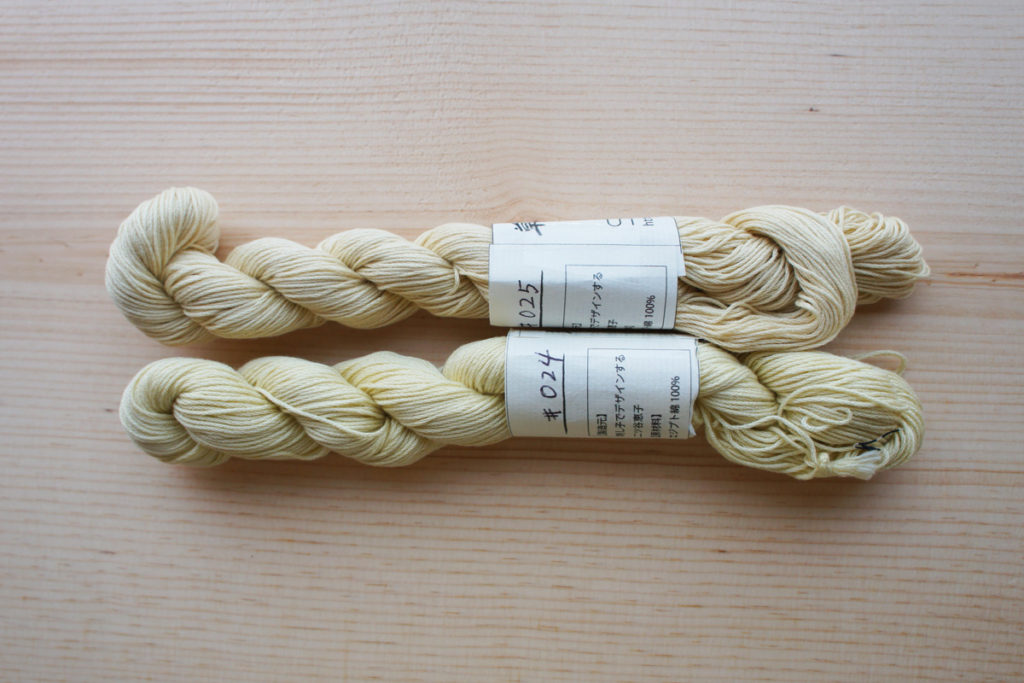 Natural Dye Sashiko Thread List yellow