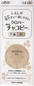 Japanese Dressmaker Tracing Paper 2