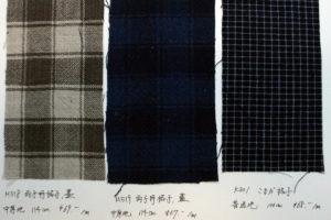 24 Japanese Shima Kasuri