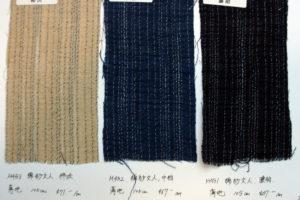 23 Japanese Shima Kasuri