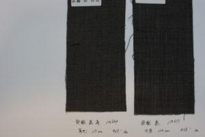 3 Japanese Shima Kasuri