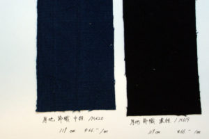5 Japanese Shima Kasuri