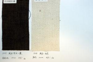 8 Japanese Shima Kasuri