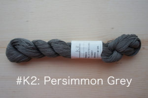Kakishibu Dyed Thread K2