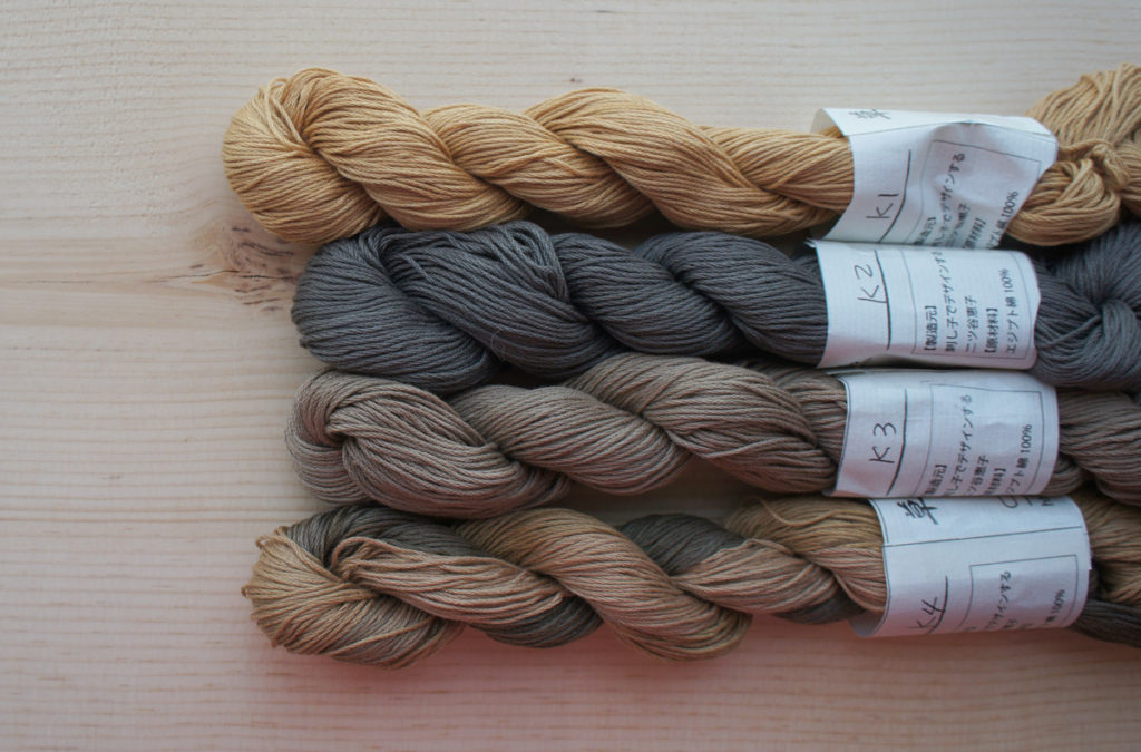 Kakishibu Dyed Thread Covor