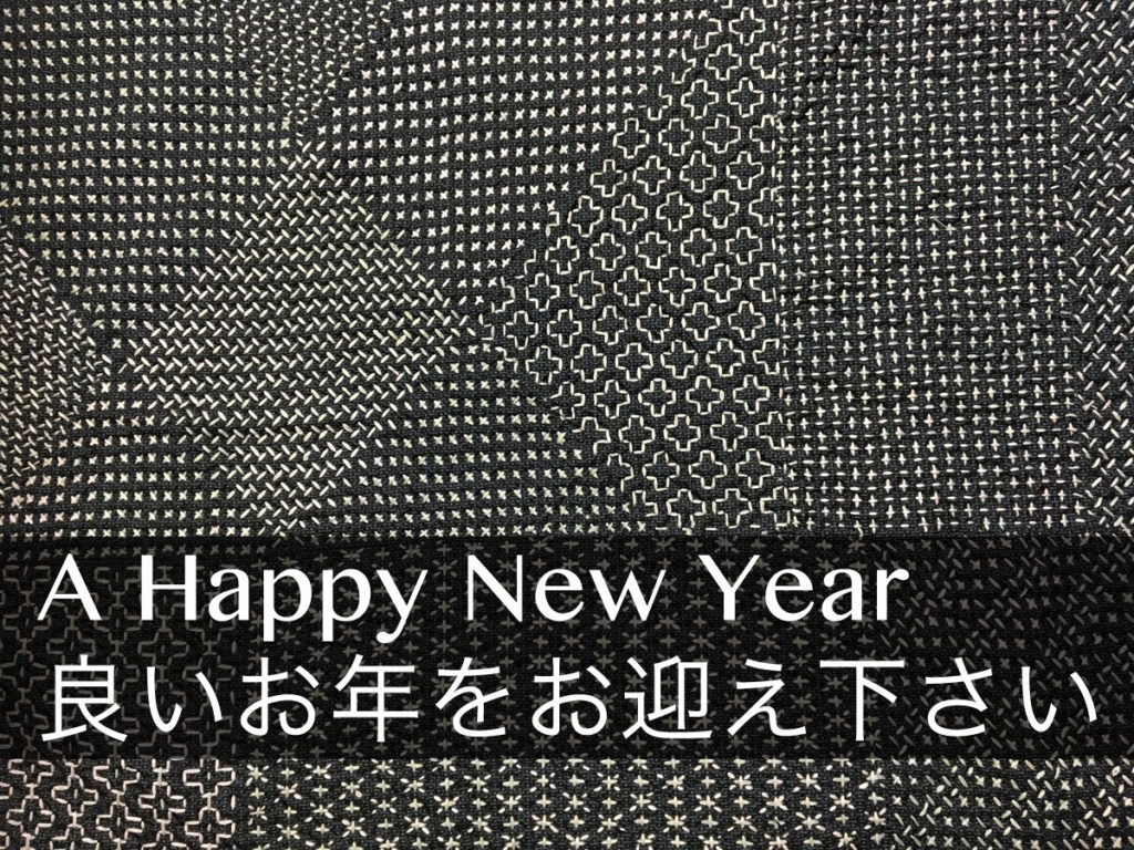 Happy Sashiko New Year