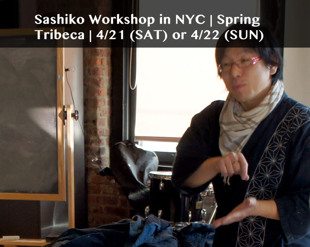 Sashiko Workshop Spring 2018 _ Cover 1