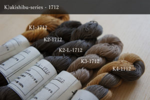 Kakishibu Dyed Thread K_1712 Cover