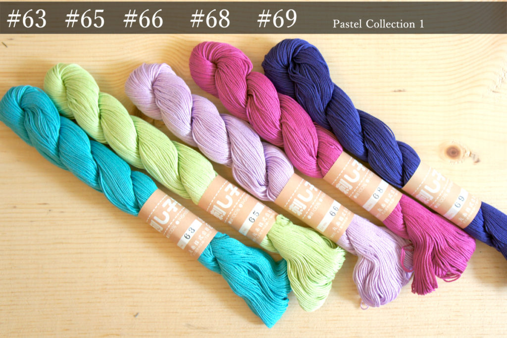 Pastel Color Sashiko Thread All Colors