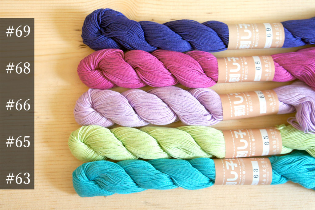 Pastel Color Sashiko Thread