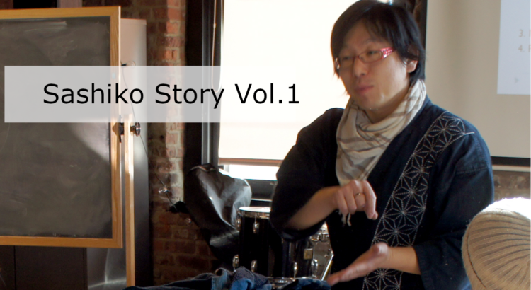 Sashiko Video Log Story Vol 1