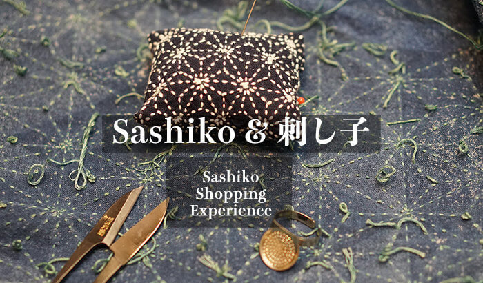Sashiko Shopping Experience Cover