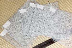 Sashiko Challenge Jacket Cover