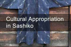 Cultural Appropriation Cover