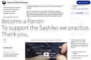Sashiko Patreon