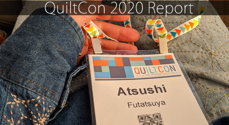 QuiltCon 2020 Report Cover