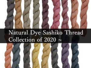 Natural Dye Sashiko Thread 2020